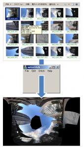autostich-test20130110