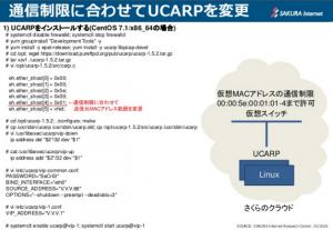ucarp20160107v1